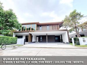 For RentHousePattanakan, Srinakarin : FOR RENT BURASIRI PATTANAKARN / 5 beds 5 baths / 117 Sqw.**280,000** Modern Luxury Decorated. Corner House. CLOSE SUANLUANG R.9 PARK