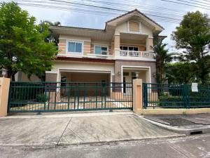 For RentHouseRamkhamhaeng Nida, Seri Thai : House for rent 83 sqw. Perfect Place Ramkhamhaeng 164 Village (Private Zone)