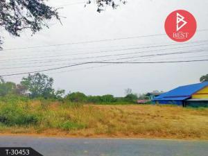 For SaleLandNakhon Sawan : Land for sale 5 rai 1 ngan 35.3 square meters, Soi Tha Thong, Nakhon Sawan Tok, Mueang Nakhon Sawan