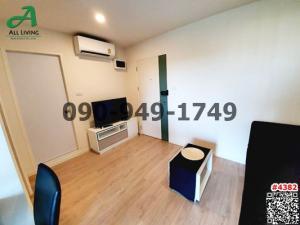 For RentCondoLadkrabang, Suwannaphum Airport : For rent ICondo Green Space Sukhumvit 77 Phase 2, next to Paseo Lat Krabang.