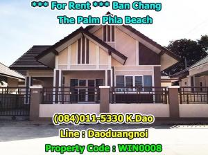 เช่าบ้านระยอง : The Palm Phla Beach, Ban Chang For Rent 3 Bedrooms 2 Bathrooms 16,000 Baht/month