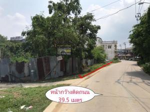 For SaleLandRattanathibet, Sanambinna : Land for sale 6-0-83 rai, near the Purple Line, 260 m. Away from Bang Rak Yai station, Rattanathibet road.