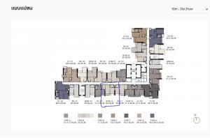 ขายดาวน์คอนโดราชเทวี พญาไท : The Address สยาม-ราชเทวี  ราคาร้อนๆ ท้า COVID โควิด ห้อง Interlock | ชั้นสูง