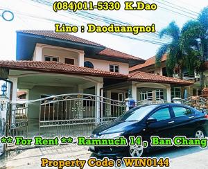 เช่าบ้านระยอง : For Rent Ramnuch 14 Ban Chang 3 Bedrooms 3 Bathrooms Fully Built-in Teak Furniture