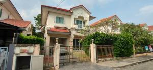 For SaleHouseRamkhamhaeng Nida, Seri Thai : House for sale Perfect Place Ramkhamhaeng Village 164