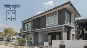 ขายบ้านบางใหญ่ บางบัวทอง ไทรน้อย : ขาย - บ้านเดี่ยวมือสองแปลงมุม! โครงการ เซนโทร เวสต์เกต บางใหญ่-กาญจนาฯ บ้านเดี่ยวสไตล์โมเดิร์นพร้อมเข้าอยู่กับ เนื้อที่ 71.40 ตร.ว. ฟังก์ชัน 4 ห้องนอน 3 ห้องน้ำ 2 ที่จอดรถ *แถมแอร์ปรับอากาศ 4 เครื่อง*