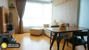 เช่าคอนโดพัฒนาการ ศรีนครินทร์ : ให้เช่า U Delight Residence พัฒนาการ  1 ห้องนอน