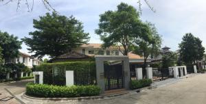 เช่าบ้านพัฒนาการ ศรีนครินทร์ : ให้เช่าบ้านเดี่ยว 2 ชั้น ที่ หมู่บ้านนาราสิริ พัฒนาการ-ศรีนครินทร์