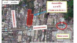 For SaleLandBang kae, Phetkasem : Land for sale 6-3-70 rai of land on Petchkasem 58 road opposite Seacon Bang Khae.