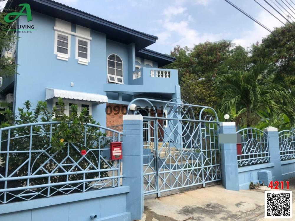 เช่าบ้านสำโรง สมุทรปราการ : ให้เช่า บ้านเดี่ยว หมู่บ้านชานสมุทร (Baan Chansamudhon)