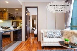 For RentCondoRatchathewi,Phayathai : Rent - Wish signature midtown siam / 1 bed / 7th floor / size 35 sq m / rent 25,900 near BTS Ratchathewi