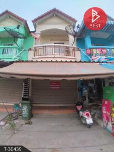 ขายตึกแถว อาคารพาณิชย์สำโรง สมุทรปราการ : ขายอาคาพาณิชย์ หมู่บ้านชายคลอง บางเสาธง สมุทรปราการ