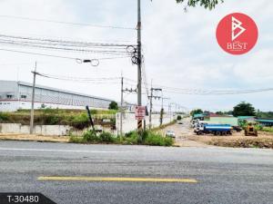 For SaleLandPattaya, Bangsaen, Chonburi : Urgent sale, vacant land, area 1 ngan, near Bypass Road, Bang Lamung, Chonburi.