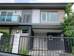 For SaleHouseYothinpattana,CDC : House for sale the City Nawamin 53
