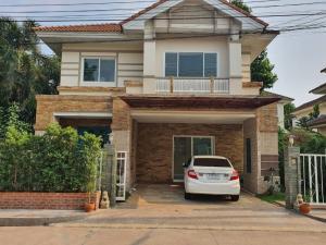 เช่าบ้านเสรีไทย-นิด้า : เช่า บ้านเดี่ยว หมู่บ้านเพอร์เฟคเพลสรามคำแหง 164 (Private Zone)