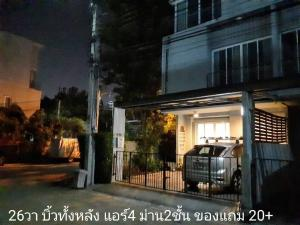 For SaleTownhouseRama 2, Bang Khun Thian : 5mins2Toll, Full-furnished corner unit, free RHVAC, home appliances