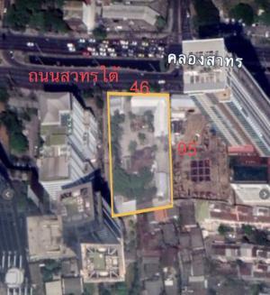 For SaleLandSathorn, Narathiwat : 📌 Land for sale 📌 next to South Sathorn Road 2-2-95 rai.