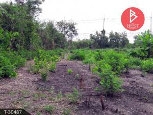 For SaleLandPattaya, Bangsaen, Chonburi : Urgent sale of vacant land area of 3 rai 1 ngan 98.0 square meters, Ban Bueng, Chonburi.