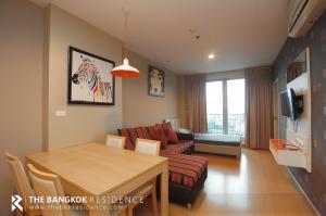 For RentCondoRatchadapisek, Huaikwang, Suttisan : 2B2B Best Price!! Condo for Rent Near MRT Huai Khwang - Life@Ratchada - Huaikhwang @23,000 Baht/Month