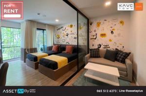 For RentCondoRangsit, Patumtani : [For rent] Condo Kave Town Shift Condo near Bangkok University Rangsit 1 Bedroom Extra 1 Bedroom 1 Bathroom Size (29.51 sq m) 2nd floor