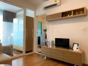 For RentCondoRama9, RCA, Petchaburi : For Rent i-Biza Condominium RCA (33 sqm.)