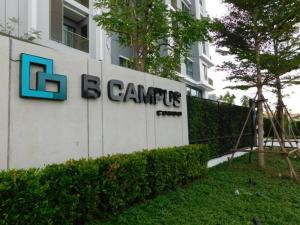 เช่าคอนโดแจ้งวัฒนะ เมืองทอง : ให้เช่า คอนโด B Campus Prachachuen บีแคมปัสประชาชื่น ชั้น 6 พร้อมเฟอร์ ครัวบิ้วอิน