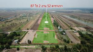 ขายที่ดินนครนายก : ขายที่ดินเปล่าถมแล้ว องครักษ์ 87-2-52 ไร่ หน้ากว้างติดถนน 103 เมตร องครักษ์ นครนายก