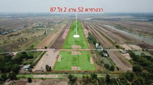 For SaleLandNakhon Nayok : Land for sale.