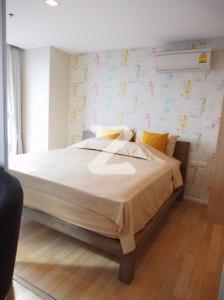 For RentCondoKasetsart, Ratchayothin : Urgent rent 🔥Big room, cheapest, next to the main road, Haus 23 Condo Ladprao ❗️ near MRT Ladprao ❗️