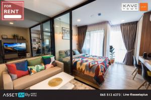 For RentCondoRangsit, Patumtani : [For rent] Condo Kave Town Shift Condo near Bangkok University Rangsit 1 Bedroom Extra 1 Bedroom 1 Bathroom Size (24.5 sq m) 3rd floor