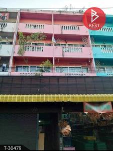 ขายตึกแถว อาคารพาณิชย์นครปฐม พุทธมณฑล ศาลายา : ขายด่วนอาคารพาณิชย์ 4 ชั้นครี่ง สามพราน นครปฐม