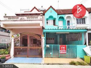 For SaleTownhouseRamkhamhaeng, Hua Mak : Townhouse for sale Sri Prajak Villa 2 Village, Ramkhamhaeng 156, Bangkok
