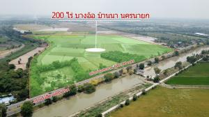 For SaleLandNakhon Nayok : Land for sale 200 rai on Rangsit-Nakhon Nayok road (inbound side), width 600-700 meters, Bang-or, Ban Na, Nakhon Nayok