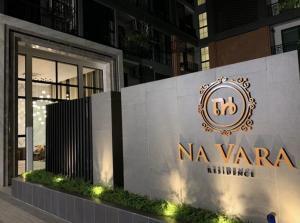 ขายคอนโดวิทยุ ชิดลม หลังสวน : คอนโดหรู BTS ชิดลม ! Na vara residence (ณ วรา เรสสิเดนซ์) หลังสวน ชิดลม 2/2 bed 73.84 ตร.ม ราคา 21.5 ล้าน ฟลูเฟอร์ครบ ฟรีค่าใช้จ่ายวันโอน