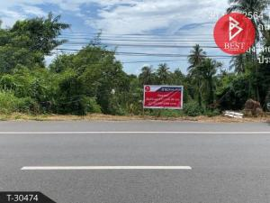 For SaleLandTrat : Land for sale on Sukhumvit Road 4 Rai 199 square meters, Khlong Yai, Trat.