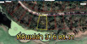 ขายที่ดินอยุธยา : ขายที่ดินเปล่า 376 ตร.วา ในสนามกอล์ฟบางไทรคันทรีคลับ ต.บางไทร อ.บางพลี จ.พระนครศรีอยุธยา