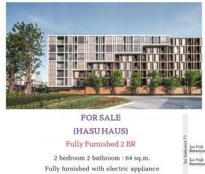For SaleCondoOnnut, Udomsuk : Urgent sale!! Hasu Haus 2 bedrooms, fully decorated!