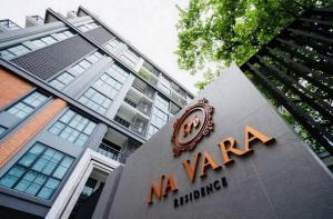 ขายคอนโดวิทยุ ชิดลม หลังสวน : 🔥Na Vara Residence หลังสวน🔥1 bed 44.7 Sq.m. 11.3 MB. ‼️ฟรีเฟอร์ ลากกระเป๋ามาอยู่ได้เลยจ้า🌟🌟