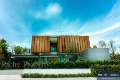 ขายบ้านพัทยา บางแสน ชลบุรี : ขาย The Prospect Villa Pattaya