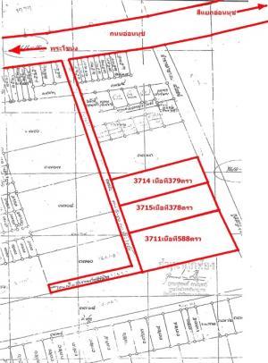 ขายที่ดินอ่อนนุช อุดมสุข : ขายที่ดิน 3-1-44ไร่ ซอยสุขุมวิท77 อ่อนนุช46/2 แบ่งขายได้ เข้าซอย 150 เมตร
