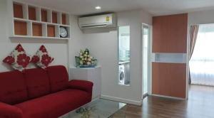เช่าคอนโดอ่อนนุช อุดมสุข : ให้เช่า The Room Sukhumvit 79 ขนาด 2 ห้องนอน แต่งครบ