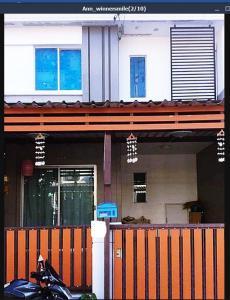 For RentTownhouseLadkrabang, Suwannaphum Airport : 2 storey townhouse for rent, Pruksa Village 86, Soi Ladkrabang 54.