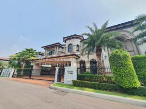 For SaleHousePinklao, Charansanitwong : New home, the owner sells by himself, THE GRAND Pinklao (ALPINA) on Borommaratchachonnani Road, 159.5 sq m, 560 sq m, the house has never been in.