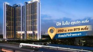 For SaleCondoBangna, Lasalle, Bearing : The owner sells by himself, selling a luxury condo cheaper than The Niche Mono Sukhumvit-Bearing project.