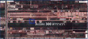For SaleLandRangsit, Patumtani : Khlong Song Khlong Luang Bongkot 10 land for sale 3 adjacent plots. Total 300 square meters, next to the road, selling 6 million