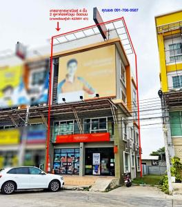For SaleShophouseRamkhamhaeng,Min Buri, Romklao : 4 storey commercial building for sale, 2 booths, corner room, next to the road, at the beginning of Soi Mistine (Vera Ramkhamhaeng project) area 52.7 square meters