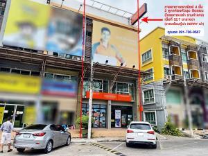For SaleShophouseRamkhamhaeng,Min Buri, Romklao : 4 storey commercial building for sale, 2nd floor, corner room, next to the road, at the beginning of Soi Mistine (Vera Ramkhamhaeng project) area 52.7 square meters