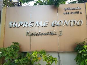 เช่าคอนโดราชเทวี พญาไท : ให้เช่าSupreme Condo สุพรีมคอนโด ราชวิถี3ติดBTSอนุสาวรีย์ชัยสมรภูมิ ซอยรางน้ำ สวนสันติภาพ