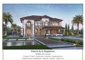 ขายบ้านปิ่นเกล้า จรัญสนิทวงศ์ : บ้านใหม่เจ้าของขายเอง THE GRAND ปิ่นเกล้า (ALPINA) ริมถนนบรมราชชนนี 159.5 ตร.ว 560 ตร.ม บ้านยังไม่เคยเข้าอยู่ค่ะ (ราคาคุยได้ค่ะ)