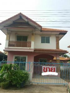 For SaleHouseAng Thong : 2 storey detached house for sale, Piamsuk Place Village (Piamsuk 10) Ang Thong Province